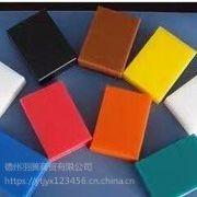 品质款可切割定做聚乙烯板高密度聚乙烯板各种规格颜色