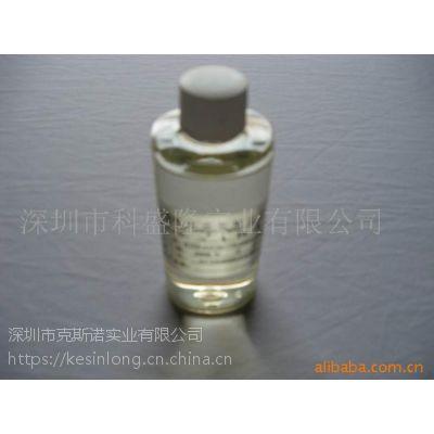 大圆机针织机油(KSL-001)