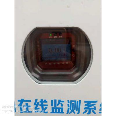 VOC在线监测仪@南宁在线监测仪厂家@VOC检测仪设备厂家价格河北众明