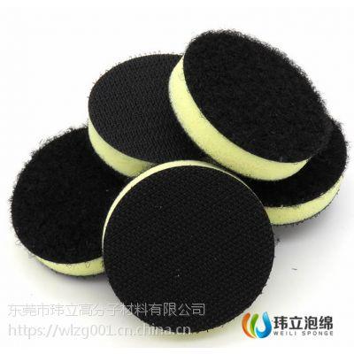东莞厂家供应植绒海绵缓冲垫 打磨垫