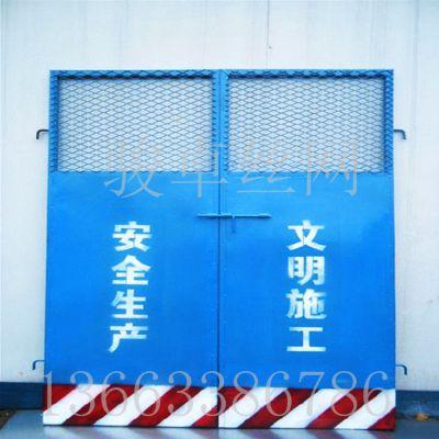 工地施工防护门 红色喷塑井口围栏网 厂家直销临边围挡