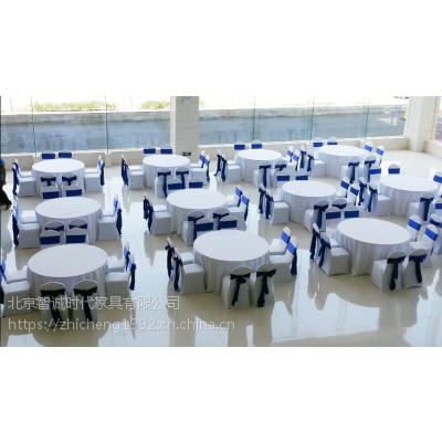 北京年会家具出租 沙发租赁 员工领导聚餐家具租赁