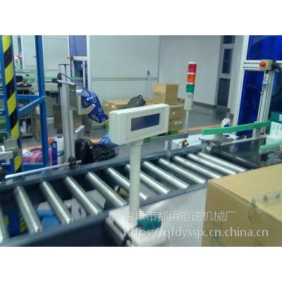 专业的滚筒输送机生产厂家专业生产 云南