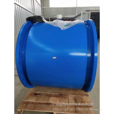 EMFM型电池供电电磁流量计,污水自来水工业水表 铭鸿牌