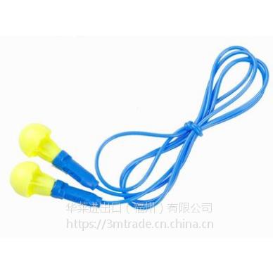 3M 318-1005免揉搓泡棉带线防噪音耳塞 睡觉学习睡眠用防呼噜耳塞
