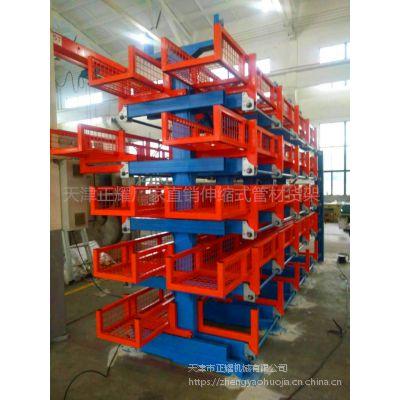 重庆伸缩式悬臂货架优点 棒材存放架 高承重货架结构