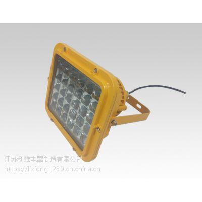 BFC8188E 方形LED防爆投光灯 60wLED防爆泛光灯价格