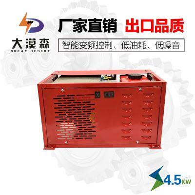 电动车增程器大漠森智能增程器发电机48v4000w箱式