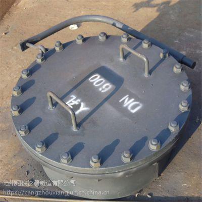 厂家直供 垂直水平吊盖人孔、压力罐人孔、不锈钢304常压人孔