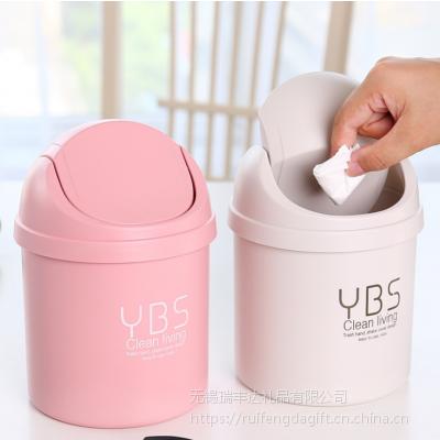 新款创意实用赠送客户企业公司活动广告宣传小礼品定制印LOGO 迷你桌面垃圾桶 小号摇盖式垃圾筒