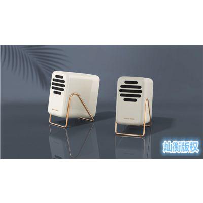 鑫灿设计信誉至上-塑料产品结构设计公司-兰溪产品结构设计
