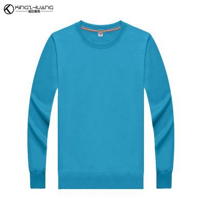 长袖t恤定制logo 男女通用款圆领卫衣纯棉春秋文化衫定做厂家直销