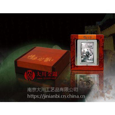 生产金银金银币厂家,北京定做千足银纪念章,订制金牌,金质纪念章制造