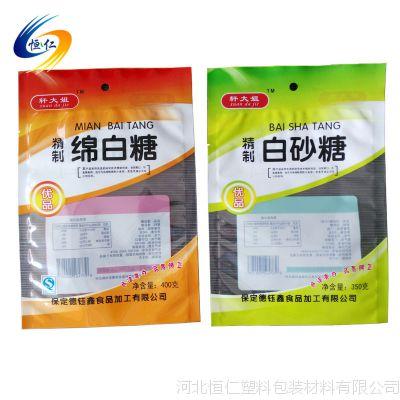 白糖红糖包装袋定做 白砂糖塑料包装袋 食品调料包装袋厂家定制