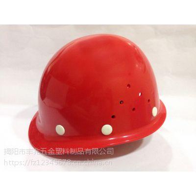 揭阳市丰兆五金塑料制品有限公司