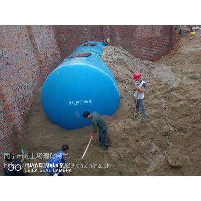 广西桂林16立方玻璃钢化粪池多少钱 向上玻璃钢