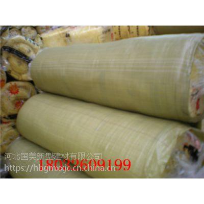 河北南宫18kg/6公分(厘米cm)厚贴铝箔玻璃棉卷毡价格