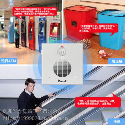 商场扶梯广告语音提示器,超市扶梯安全语音提示器