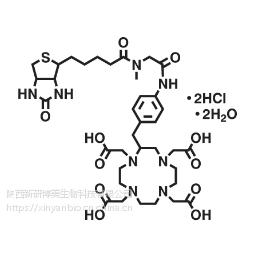 DOTA-Biotin-Sarcosine,进口DOTA试剂,螯合剂