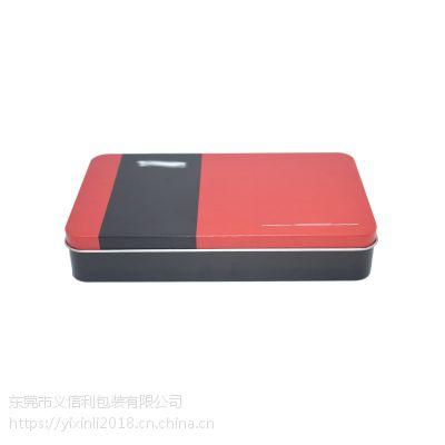 义信利f170长方形蓝牙耳机数据线铁盒 定制钢化膜手机壳铁皮盒 精美彩印数码包装盒