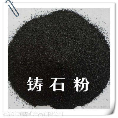 河北驰霖供应太原优质辉绿岩粉 太原高含量铸石粉耐酸碱 规格齐全