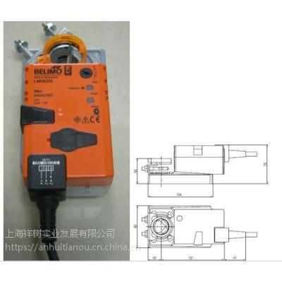 BELIMO电动执行器 NMS230 060 101 004