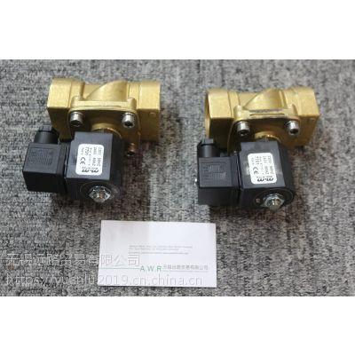 Kromschroder霍科德燃烧控制器纯进口特惠GIK25R02-5L GIK40R02-5L