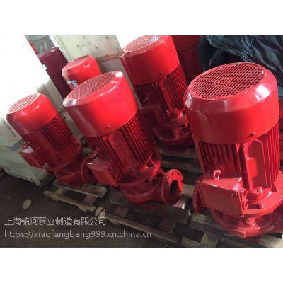离心泵厂家批发ISG/IRG80-315(I)A单极单吸离心泵 耐腐蚀离心泵