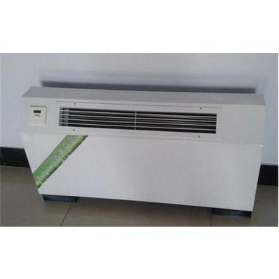 净化风机盘管-雪特制冷设备有限公司-净化风机盘管厂