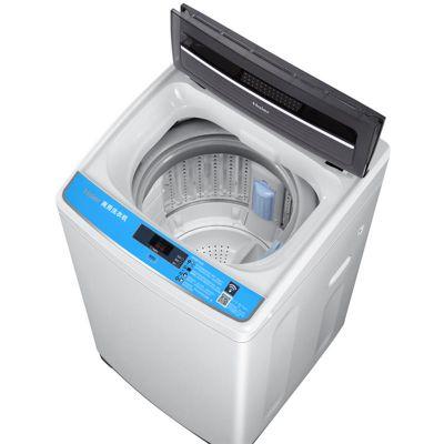 海尔6公斤投币扫码商用自助洗衣机