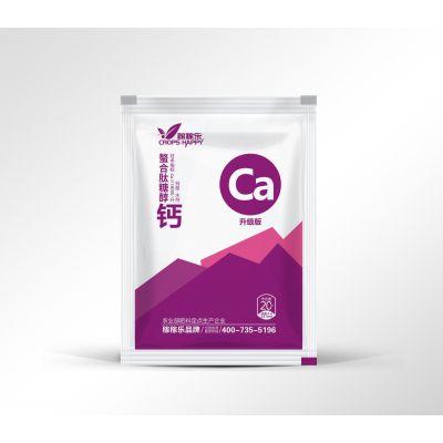 单一元素肥微量元素螯合肽糖醇钙