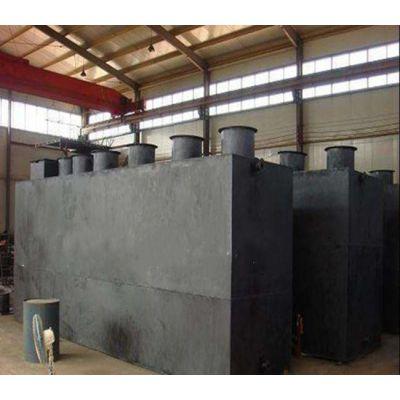 污水处理设备、地埋式一体化处理设备、工业废水处理设备