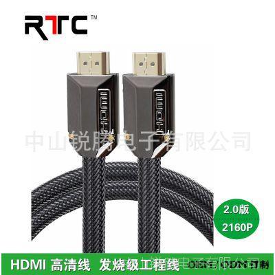 HDMI线电视高清线19芯 定制电脑线材数据线电视高清连接线批发10m