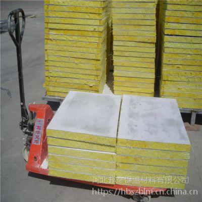 定做憎水6公分单面砂浆岩棉复合板多少钱