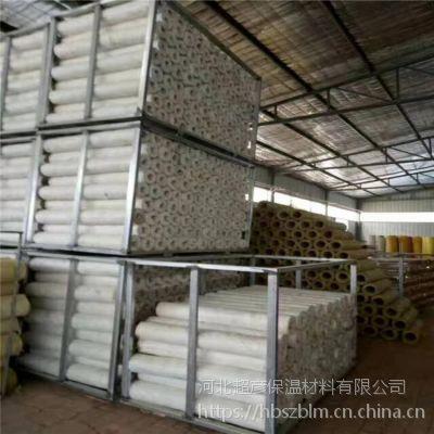 平顶山市 管道保温硅酸铝管不同厚度价格