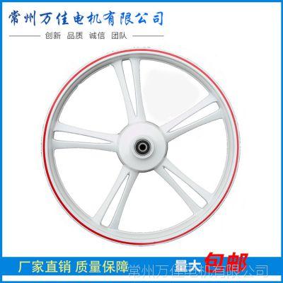 厂家供应各种型号电动车前轮 滑板车前轮 18寸福星前轮