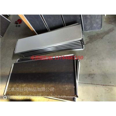 加厚微孔吸音铝扣板 600x1200墙面吸音板厂