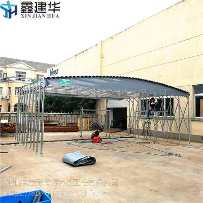 杭州西湖区厂家直销推拉雨棚移动伸缩仓储棚电动车棚(布)颜色多选