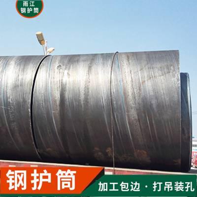 【铜仁钢护筒】钢护筒厂生产基地广西南宁