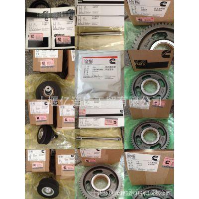 厂家直销【3328328】西安康明斯M11发动机配件密封圈/3328328