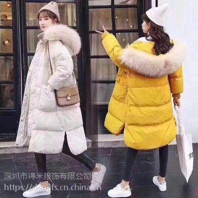 供应韩版潮流长款女式带帽有毛特价羽绒服