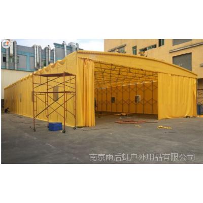 南京浦口移动遮阳篷大型篷房生产厂家活动停车蓬仓储蓬专业测量施工