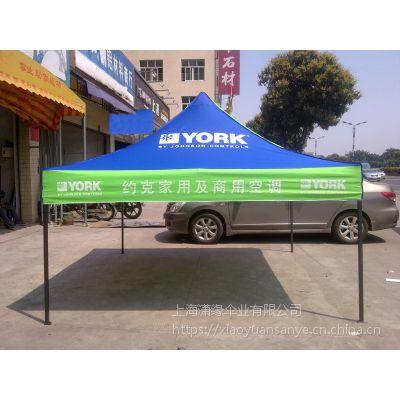 上海广告帐篷厂、优质黑金刚支架四脚蓬
