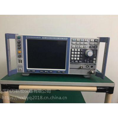 专业维修FSV40频谱仪 维修 年保