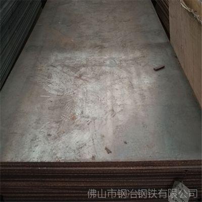 机械制造65mn合金板成份 佛山钢冶65mn弹簧板保质量保性能