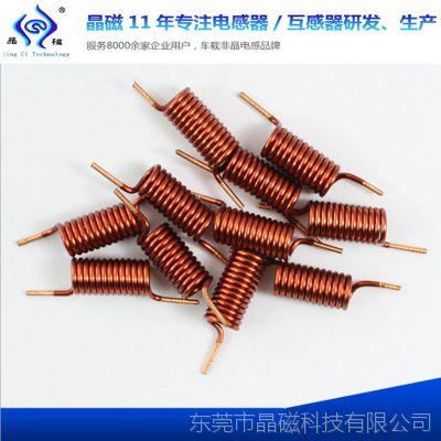 晶磁科技/供应/JC/电感器/磁棒电感/磁棒线圈/可定制