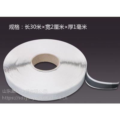 阳光房搭接防水密封丁基橡胶双面自粘胶带