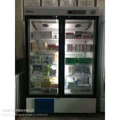 BIOBASE药品冷藏箱BYC-1000