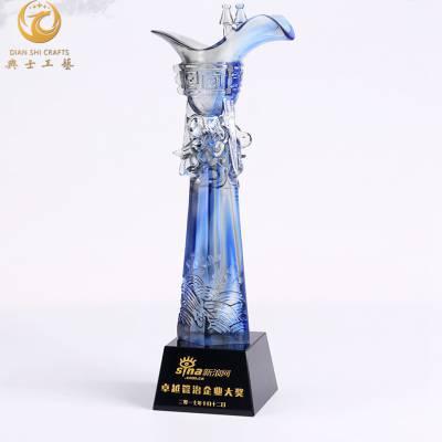 昆山颁奖活动奖杯,琉璃奖杯批发厂家,企业年终晚会奖品