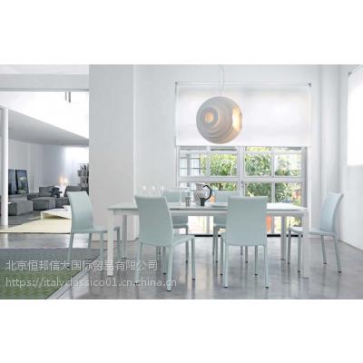 Bonaldo家具意大利进口高品质客厅餐厅餐桌椅